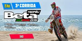 Nova Data Enduro Lousã